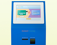 Interface for money transfer