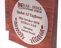 Qadat Al Tagheer Awards