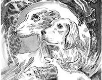 Эрин Хантер. Собачья гроза