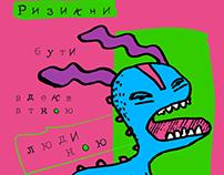 Metro Posters by Maksimchuk Kristina