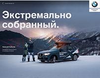 Lending for BMW