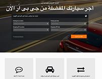 gbr car rental website