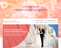Landing page «Wedding photographer»