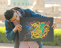 My First Calligraffiti ✍ Art