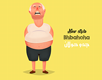 Bhbahoha