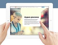 HYPEMEDIA.RU | Web Design