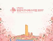 Hanhwa Lifeplus Cherry Blossom Picnic Festival 2017