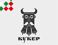 Kuker Logo Design / Кукер Лого Дизайн
