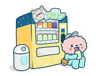 Vending Machine!