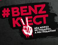 BENZ KVEST