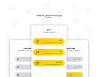 Fast UI/UX smart phone app