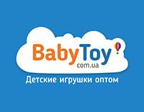2016. Baby-Toy