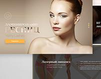 Beauty salon — concept