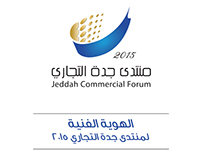 jeddah Commercial Forum 2015