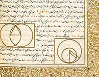 Figures des Éléments d'Euclide - Nouveaux manuscrits