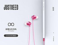 headset mobile page
