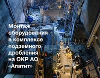 Монтаж-Автоматика - каталог и презентация