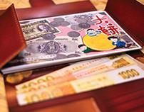 2010 New Series Hong Kong Banknote - PE 1