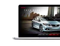 Honda Civic 2014 Official Site Visual design