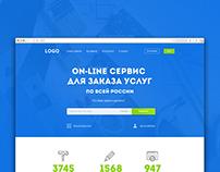 Freelance service design