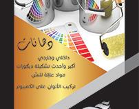 Morex poster
