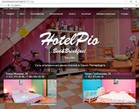 """Сайт для сети мини-отелей """"PIO"""""""