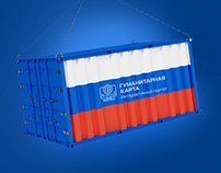 Portal about Russian humanitarian assistance