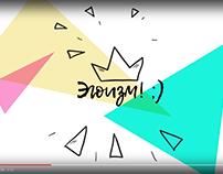 Анимационный шуточный ролик на день рождения