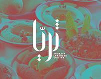 Thuraya Lebanese Restaurant