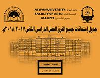 جداول إمتحانات جميع الفرق الفصل الدراسى الثانى٧ ۲۰۱۸۲۰۱