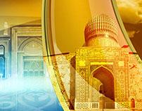 Iman Aynasy