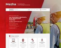 Mezha. Surveying services