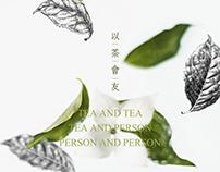 茶湯會|插圖繪製 illustration