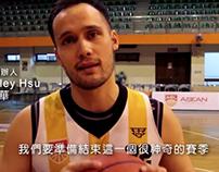 Kaohsiung Truth[高雄職業籃球隊]影片拍攝製作
