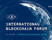 Дизайн конференции по блокчейну (в процессе)