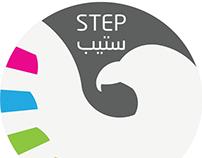 Step Asyut - Brand Identity