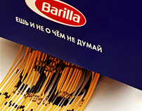 Presentation of the brand / Wall Calendar / Barilla