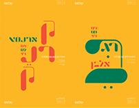 Avant-garde music posters