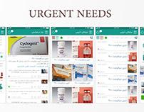 Urgent Needs App