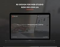 Re-design for web-studio