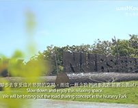 WKCD- Nursery Park Promotion Video