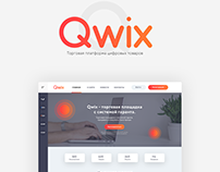 Разработка Сайта и Дизайна для Qwix.pro