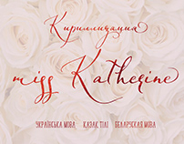 Font Cyrillization Miss Katherine Script