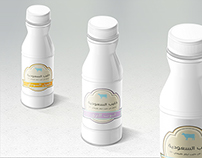 Saudi Milk Packaging redesign