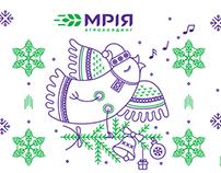 Филигранный авторский паттерн для календаря Мрия