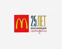 McDonalds 25 years in Russia