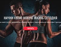 Gym landing page