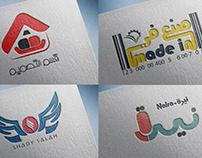 logos company, brand, web site, clothes shop, decor