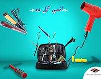 "Designs for social media ""Marwa ghonem keratin center """