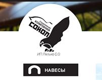 """Сайт строительной компании """"Сокол"""""""
